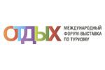 ОТДЫХ LEISURE 2020. Логотип выставки