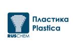 Пластика 2010. Логотип выставки