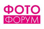 ФОТОФОРУМ 2020. Логотип выставки