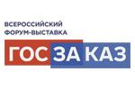 ГОСЗАКАЗ – ЗА честные закупки 2021. Логотип выставки
