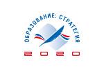 ОБРАЗОВАНИЕ: СТРАТЕГИЯ 2020 . Логотип выставки