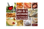 SALON DE LA GASTRONOMIE 2019. Логотип выставки