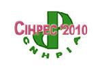 CIHPEC 2011. Логотип выставки