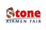 China Xiamen International Stone Fair 2020. Логотип выставки