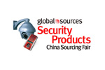 Security Products 2013. Логотип выставки