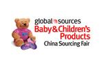 BABY & CHILDREN'S PRODUCTS 2013. Логотип выставки
