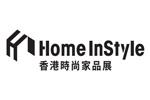Hong Kong Houseware Fair 2022. Логотип выставки