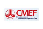 CMEF - China International Medical Equipment Fair 2021. Логотип выставки