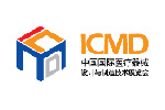 ICMD - International Component Manufacturing & Design Show 2018. Логотип выставки