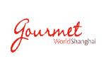 GOURMET WORLD SHANGHAI 2010. Логотип выставки
