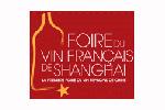 FOIRE DU VIN FRANCAIS DE SHANGHAI 2010. Логотип выставки