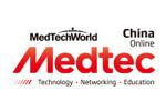 MEDTEC China 2021. Логотип выставки