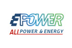 CHINA EPOWER 2020. Логотип выставки