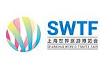 Shanghai World Travel Fair / SWTF 2021. Логотип выставки