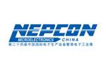 NEPCON China - Shanghai 2021. Логотип выставки