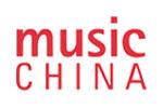 Music China 2020. Логотип выставки