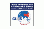 China International Hardware Show 2021. Логотип выставки