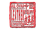 All China Leather Exhibition 2020. Логотип выставки