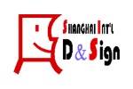 Shanghai International Ad & Sign Technology & Equipment Exhibition / APPPEXPO 2020. Логотип выставки