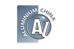 ALUMINIUM CHINA 2021. Логотип выставки