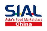 SIAL China 2020. Логотип выставки