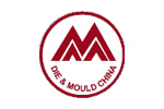 DIE & MOULD CHINA 2020. Логотип выставки