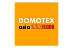 DOMOTEX ASIA / CHINAFLOOR 2020. Логотип выставки