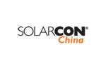 SOLARCON China 2014. Логотип выставки
