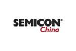 SEMICON China 2021. Логотип выставки