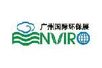 ENVIRO GUANGZHOU 2012. Логотип выставки