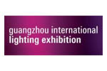 Guangzhou International Lighting Exhibition 2020. Логотип выставки