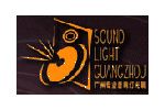 SOUNDLIGHT GUANGZHOU 2018. Логотип выставки