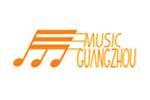 Music Guangzhou 2020. Логотип выставки