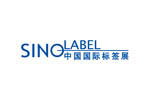 Sino Label 2021. Логотип выставки