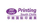 PRINTING SOUTH CHINA 2021. Логотип выставки