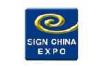 SIGN CHINA 2021. Логотип выставки