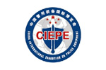 China International Exhibition on Police Equipment / CIEPE 2020. Логотип выставки