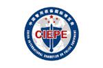 China International Exhibition on Police Equipment / CIEPE 2020. Логотип выставки