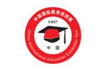 CIEET BEIJING 2021. Логотип выставки