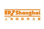 EP Shanghai 2017. Логотип выставки