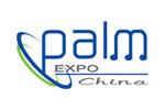 PALM EXPO CHINA 2016. Логотип выставки