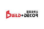 BUILD+DECOR 2018. Логотип выставки