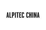 ALPITEC CHINA 2020. Логотип выставки