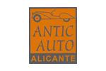 ANTIC AUTO ALICANTE 2020. Логотип выставки