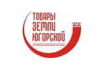 Товары Земли Югорской 2018. Логотип выставки