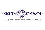 АРХ-ЮГРА 2010. Логотип выставки