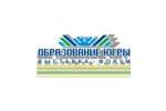 Образование Югры 2013. Логотип выставки