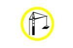 День строителя 2018. Логотип выставки