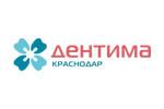 Дентима Краснодар 2022. Логотип выставки
