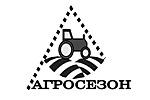 Агросезон 2019. Логотип выставки
